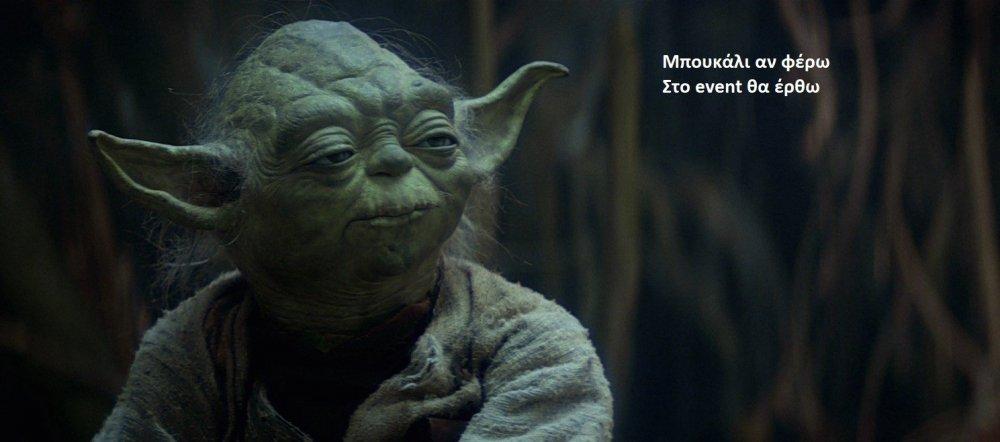 Yoda.jpeg
